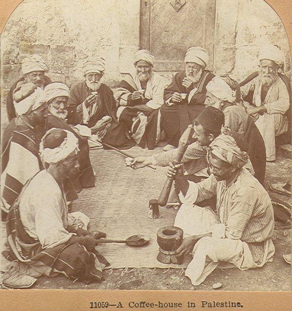 Kawiarnia w Palestynie (zdjęcie Wikimedia Commons)